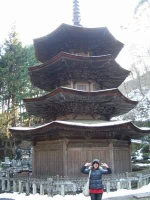 Ueda_035