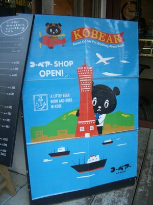 Kobe_004
